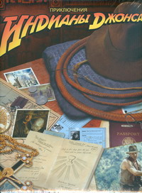 Anthony Higgins - Indiana Jones Book
