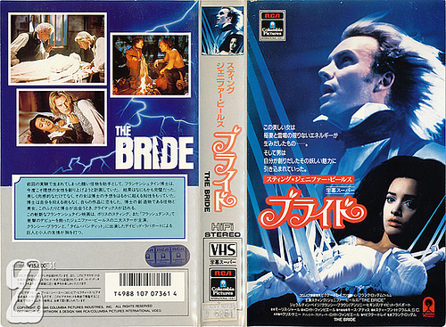 The Bride - VHS